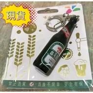 ✨全新現貨✨🍾️金牌台灣啤酒3D造型悠遊卡 酒瓶造型 感應會發光⚡️限量商品⚡️
