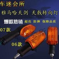H2雅馬哈摩托車配件轉向燈超亮節能天劍天戟前后左右轉彎燈泡包郵
