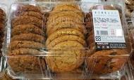 【小如的店】COSTCO好市多代購~綜合餅乾-巧克力.伯爵茶.葡萄燕麥(每盒1050g/共24片)零反式脂肪