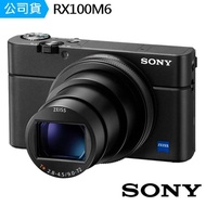 【SONY 索尼】RX100M6 RX100VI 數位相機(公司貨)