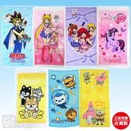 台灣製名牌卡通童巾 (6條~任選3條2組) 遊戲王、海綿寶寶、彩虹小馬、琦菲家族、美少女戰士、海底小縱隊 兒童毛巾