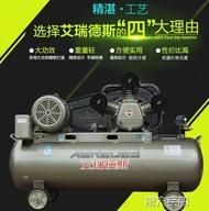 空壓機 高壓氣泵空氣壓縮機小型木工打氣泵工業級汽修噴漆機配件 第六空間 MKS