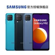SAMSUNG Galaxy M12 (4G/128G) 智慧型手機