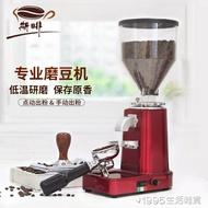 商用磨豆機 意式咖啡研磨機019家用咖啡豆電動磨粉機110V/220V