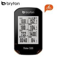 【BRYTON】Bryton Rider 320T GPS自行車智慧訓練記錄器 含踏頻感測器與智慧心跳帶監控組(320)