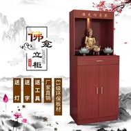 Modern Buddhist altar table, household Buddha Guan Gong Guanyin, God of Wealth, altar, stand cabinet, economy type
