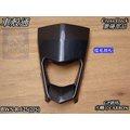 [車殼通]適用:BWS-R 125(2JS)擋風飾板.GP網格,水轉印$535,,Cross Dock景陽部品