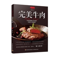 Family Beef Practice Collection Western Food Cooking Books European Taste Recipes Food Books Recipe Book книги-DJ