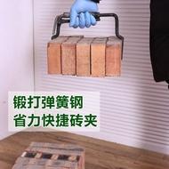 Klip batu bata bergerak bata merah bata kasar simen alat kayu bata lamina bata bata bata bata bata klip merah bata porou