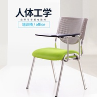 Conference Chair Office Furniture Ergonomics chairs portable Training chair with writing board