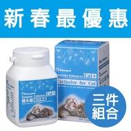 新貓體健 Sanapet體多醣Cat+新春優惠三件組  免疫力維持   再送貓砂除臭炭 優惠至1/31