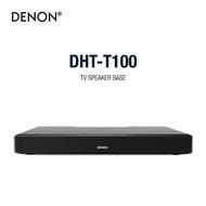DENON DHT-T100