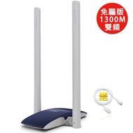 【坤宏數碼】連接wifi無線信號接收器高速USB3.0千兆1300M穿墻王雙頻5g桌上型電腦FAST免驅動USB