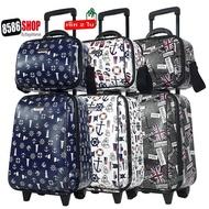 """กระเป๋าเดินทาง ร้านแนะนำ8586SHOP🔥🎒 กระเป๋าเดินทางเซ็ท 2 ใบ 16""""+12"""" ลายน่ารัก ใบเล็กมีสายสะพาย แยกขายได้ (New Arrival ) สินค้าพร้อมจัดส่ง"""