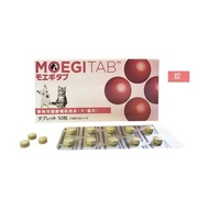 日本🇯🇵共立製藥MOEGITAB 貝節益 寵物犬貓關節(50錠)