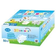 【AOK】3D立體醫用口罩 兒童印花 S (50入)【G2PU0011000000S】