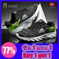 รองเท้าคัชชู ผช Danny Ghibli รองเท้าผ้าใบชาย รองเท้าอดิดาส ซื้อ 1 แถม 1 รองเท้าวิ่งผู้ชาย รองเท้าผ้าใบ รองเท้าผ้าใบผญ รองเท้าคัดชูผญ รองเท้าแตะหญิง รองเท้าแตะชาย รองเท้าผู้หญิง รองเท้าผ้าใบ รองเท้าวิ่งชาย รองเท้าวิ่งหญง รองเท้าผ้าใบราคาถูก รองเท้าฟุตบอล