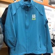 小英戰袍2020年--蔡英文競選團隊湖水綠外套 富雷克國際有限公司