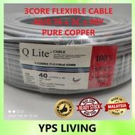 40/0.76 x 3C x 90Y / 3CORE FLEXIBLE CABLE / 3CORE FLEXIBLE WIRE / PURE COPPER
