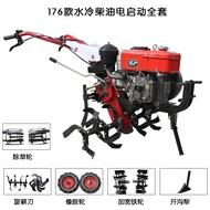 汽油耕耘機微型微耕機多功能小型犁刀農用手扶翻土松土機新式農機