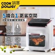 【CookPower 鍋寶】12L數位觸控式健康氣炸烤箱-白(AF-1220WGR)