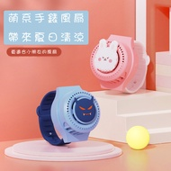 🔥 REMAX F7手錶風扇  睿量兒童風扇  小電風扇 手持風扇 usb風扇 迷你風扇 充電 卡通