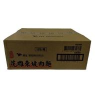 台酒花雕東坡肉袋麵(箱) 200gx12包/箱 【大潤發】