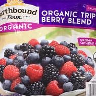 Costco Earthbound有機冷凍綜合莓果 1.36kg 藍莓 黑莓 覆盆莓 冷凍莓果
