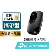 TP-Link M7200 4G行動 wifi無線網路分享器 可插SIM卡 路由器