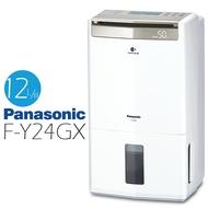 Panasonic 國際牌 除濕機 F-Y24GX 12L/日 觸控面板 公司貨 高效 貨物稅