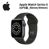 ( 刷指定卡享10%回饋 ) Apple Watch Series 6 (GPS) 40mm/44mm