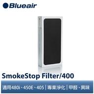 Blueair 480i、450E專用活性碳濾網