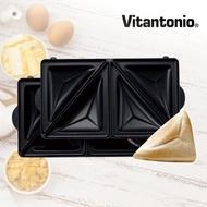 【日本Vitantonio】鬆餅機熱壓三明治烤盤