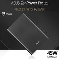 【加贈32G C10記憶卡 隨機x1】ASUS ZenPower Pro PD 原廠行動電源 薄型 快充 隨身電源 移動電源 充電器【神腦貨】
