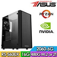 華碩A520平台【高能光劍】R5六核獨顯電玩機(R5-5600X/16G/2TB//RTX2060-6G)