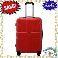 SALE!!! เบสิโค กระเป๋าเดินทาง รุ่น RE1191ORANGE สีส้ม ขนาด 24 นิ้ว  แบรนด์ของแท้ 100% หมวดหมู่สินค้ากลุ่ม กระเป๋าเดินทาง ใบเล็ก กลาง ใหญ่ พอดี กระเป๋าล้อลาก