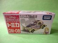 日版 TOMICA 小汽車 DM-08 迪士尼 魔法奇緣 長髮公主