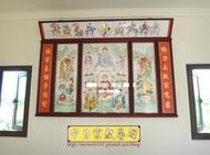 傳統神明廳神桌背景設計 八尊神明彩 傳統彩繪佛聯 八仙彩 綢布聯製作~C97