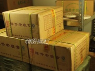 【老杜普洱】2013年 陳升號 老班章 1kg/1000公克 喬木大樹生茶