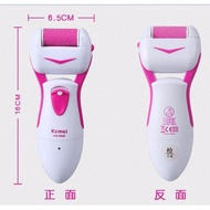 Kemei 專利正品(假一賠十)買電動去腳皮機 送電動美甲器 去角質機.磨腳皮機磨腳皮器 非爽健