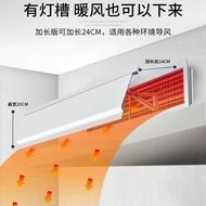 中央空調出風口擋風板遮風導風罩防直吹擋板防風冷氣檔制暖風管機