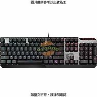 MSI Vigor GK50 Low Profile MSI Vigor GK50 Low Profile                Vigor GK50 Low Profile [JC7] [全新免運][編號 X18888]