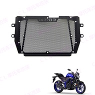 For Yamaha Mt-03 15-19 Modification Water Protector Net Radiator Protective Cover |