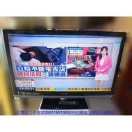 新竹2手家具買賣推薦百豐悅-二手CHIMEI奇美42吋LCD液晶電視螢幕中古電視有控租屋套房家電台中2手家具清水2手家電