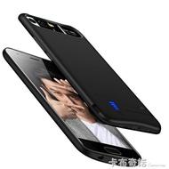 華為P20背夾電池榮耀9專用8超薄榮耀V10充電寶mate10手機殼便攜式pro行動電源