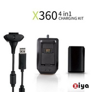 [ZIYA] XBOX360 遊戲手把/搖控手把 充電組合 4in1 (電池+座充+同步充電線)(黑色)