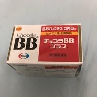 (加大250錠)日本 Chocola BB Plus 俏正美BB糖衣錠 250錠