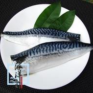 海洋先生 挪威薄鹽鯖魚片*10片 150g+-10%/片