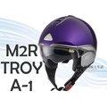 M2R安全帽 | TROY 騎士帽 紫【女生.小頭.內藏墨片】 半罩帽 共5色『耀瑪台中安全帽機車部品』