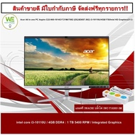 "⚡️⚡️ สินค้าราคาพิเศษ ⚡️⚡️Acer All in one PC Aspire C22-960-1014G1T21Mi/T002 (DQ.BD8ST.002) i3-10110U/4GB/1TB/Intel HD Graphics//21.5""FHD/Win10 Home/1Year"
